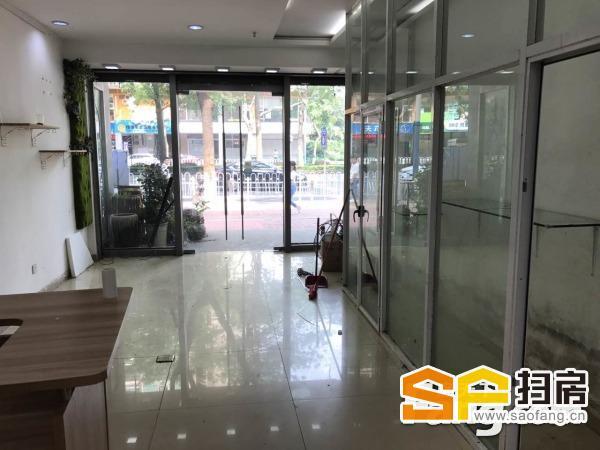 难得放租 珠江新城马场路一线铺位 四周都是豪宅区 生意无处不在 扫房网