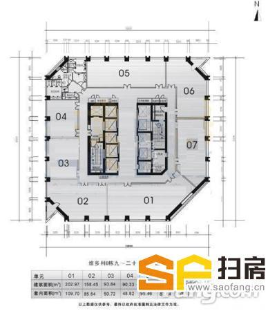广州维多利广场280方出售 仅售26000一方 交通便利即买即