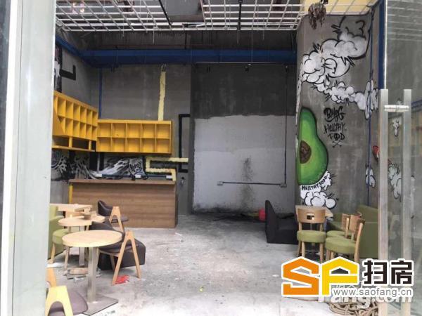 珠江新城1楼50方小面积街铺 适合 轻餐 士多 扫房网