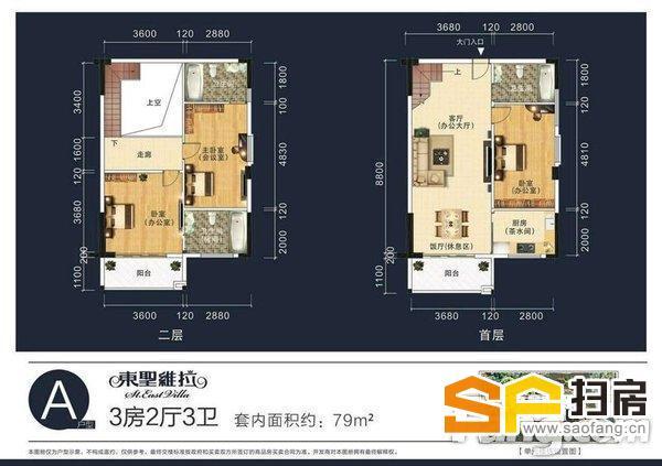 鹭江西街 1房1厅 全新装修 配齐全新家私家电 拧包入住-整租 扫房网