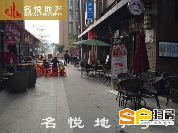 琶洲商业广场,50平出租 周边繁华,适合各种业态,地段好!