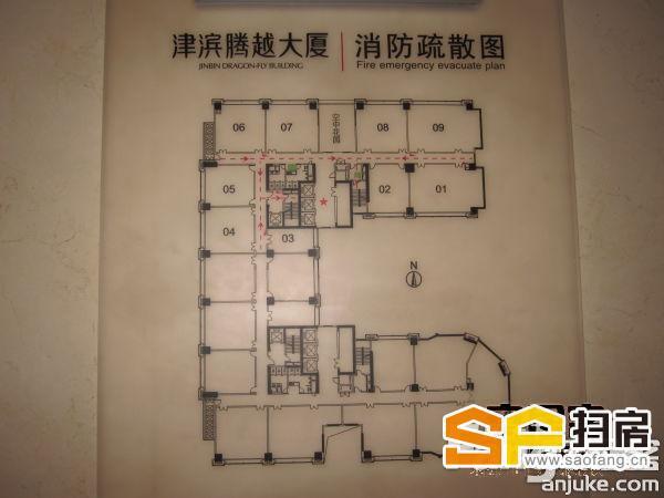 津滨腾越大厦 珠江新城商圈 232方 带装修出租 扫房网
