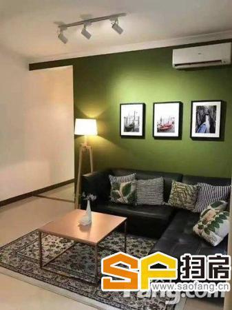 珠江新城 猎得口 小区花园 豪华装修两房 环境舒适 之选-整租 扫房网