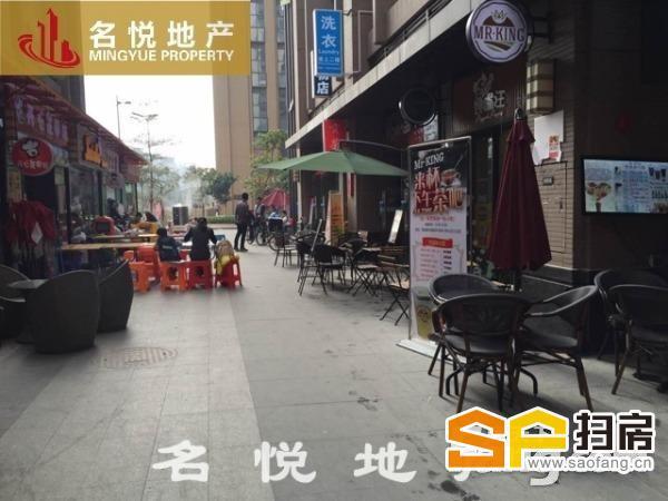琶洲商业广场 200方1楼地铺 仅租20000元 带餐饮功能 扫房网
