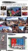 清远茶博城 带10年返祖 有产权 小区