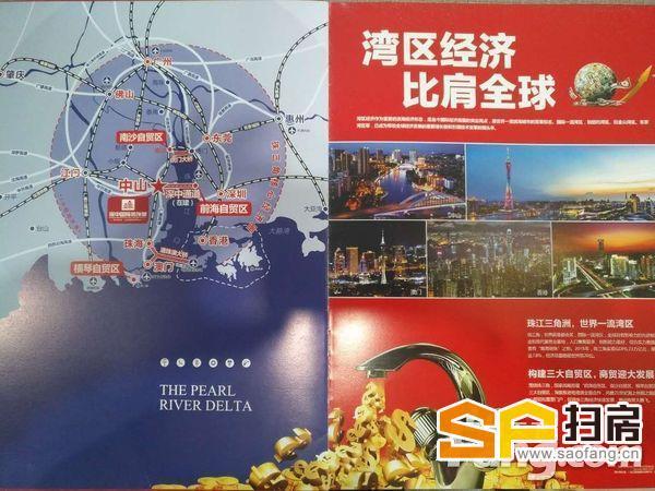 深中国际装饰城 惊爆眼球,不看后悔 应势而生 全面启航 扫房网
