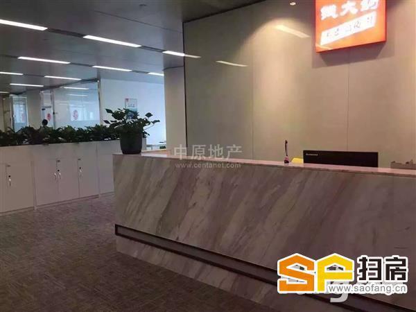 天盈广场 西南望广州塔 户型方正 大型之选 扫房网