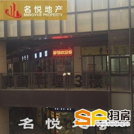 琶洲新村商业广场 出租 业主直租 免转手费 扫房网