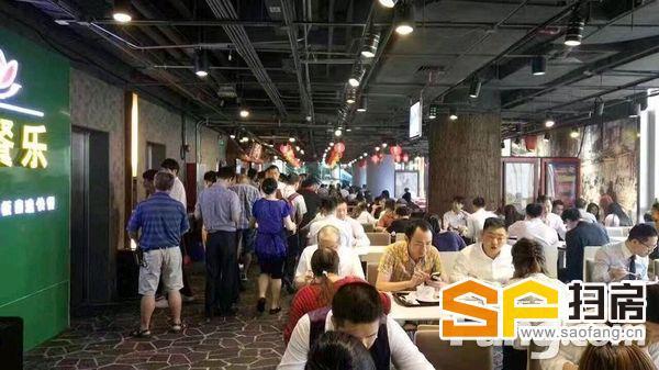 珠江新城小面积餐饮,厨房设施齐全,即租即用