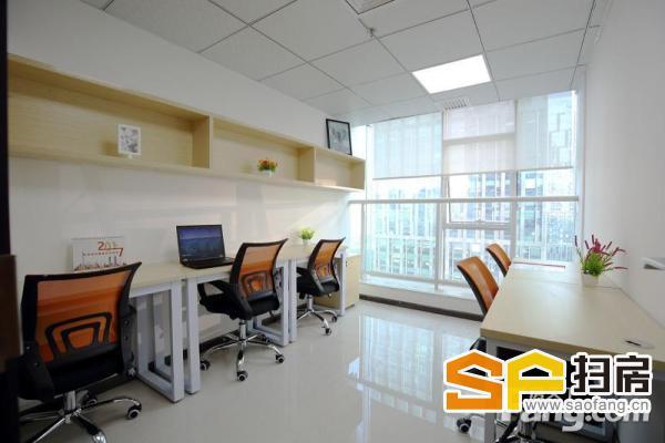 低成本2至10人间写字楼小户型共享大空间可挂靠 扫房网