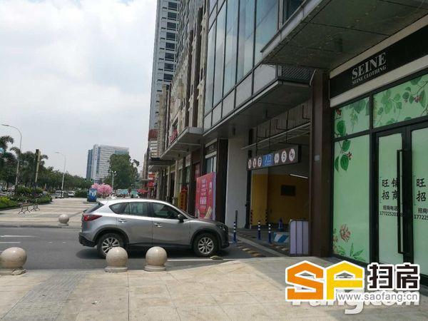 南沙万达广场临街 4万一方 成熟商圈 费 扫房网