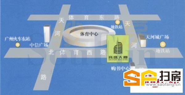 天河区 体育中心 商务中心 地铁附近 265方带装修 即租即用