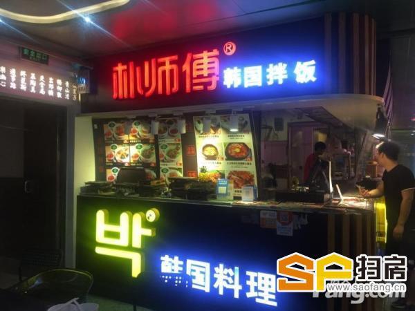 珠江新城富力盈信52平方餐饮铺 聚集白领群 稳定消费 租金低