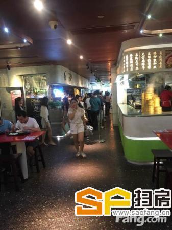 珠江新城 富力盈信正对写字楼出入口餐饮出租