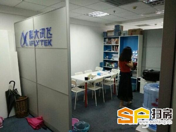 珠江新城 津滨腾越写字楼 120方 两间隔20工位