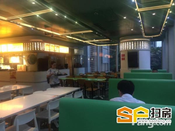 珠江新城美食城,200租包管理费,包清洁,包管理费
