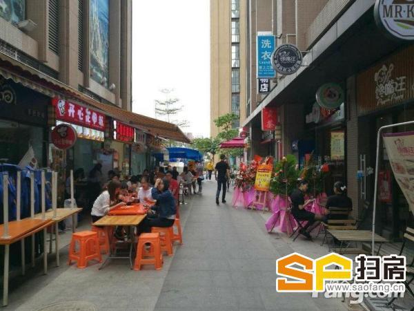 琶洲新村美食广场临街转让!欢迎致电详情了解! 扫房网