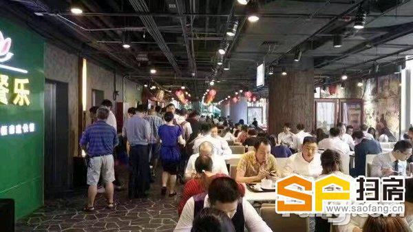 珠江新城小面积,厨房设施齐全,即租即用 13570364963 江小姐