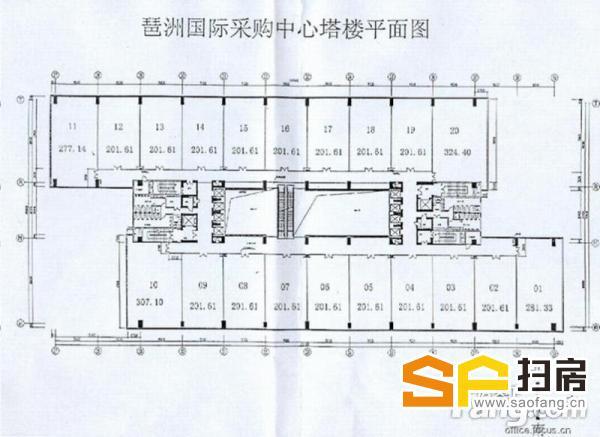 广州会展· 写字楼出租 带装修带家具