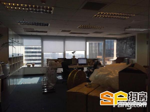 中信广场精装修3间隔 高楼层即将搬走150元实收急租