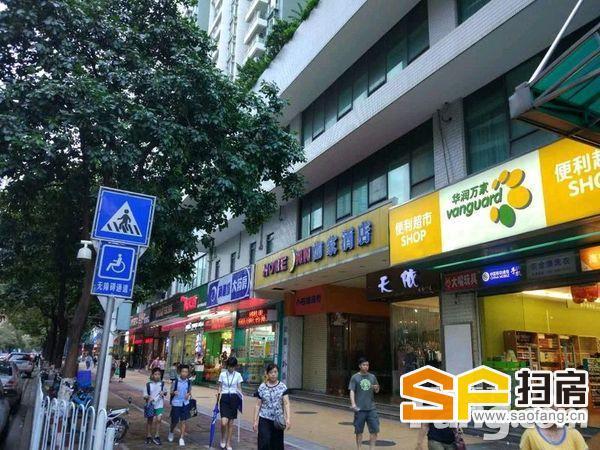 珠江新城1楼临街铺位,大型住宅区主要出入口,社区主干道