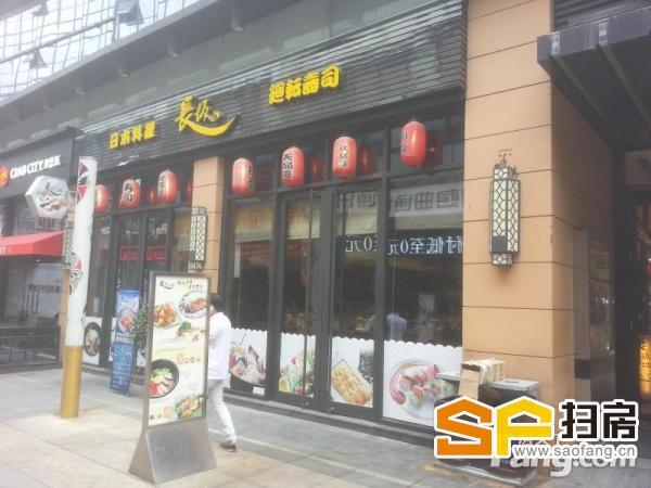 珠江新城 高德置地广场 首层铺位 收租23000/月 即买即收租