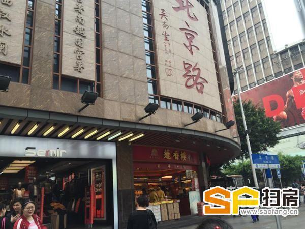 莲香遍天下!北京路 12000 步行街龙头位置产权