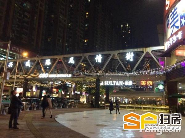 兴盛路6号 可用 珠江新城地带 各行各业可租 扫房网