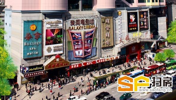 天娱广场 岗顶站 一楼餐饮铺 带11000租约