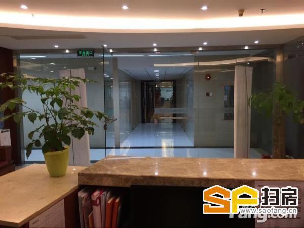 海珠区富盈国际大厦164平方 售2万 独立空调 很
