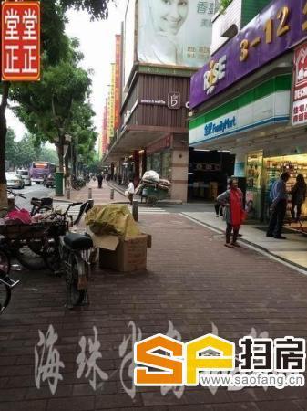 滨江东一线马路位置 旁边繁华地段铺位代理 扫房网