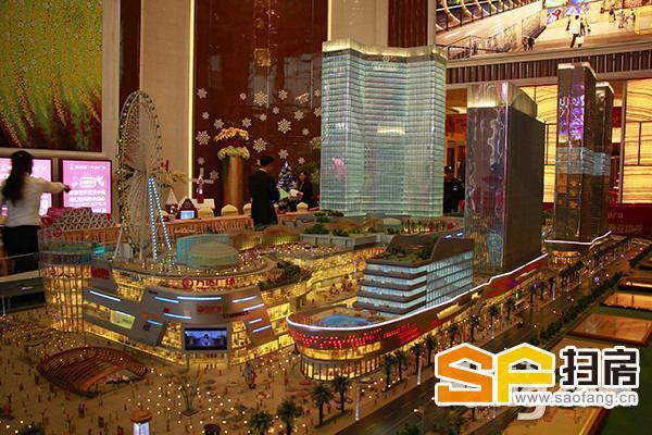 金沙洲 星港城·万达广场 交通便利贯通广佛 广州西商圈核心 扫房网