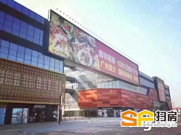 奥园康威广场 广州东未来繁华地方 55万㎡商业 双 新东站