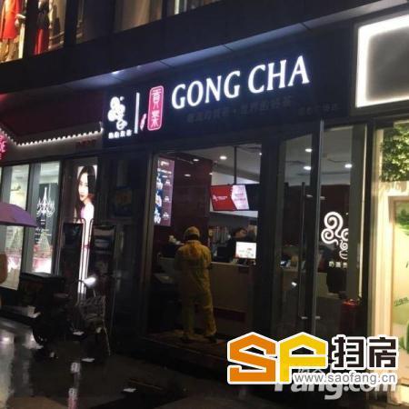 丽影广场 一线临街人气店面 带租金26000 现租给贡茶即买