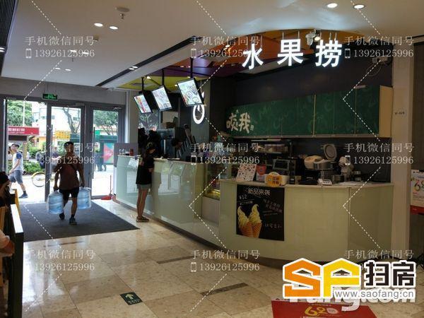 丽影广场 临街水果捞 主通道 客流稳定 租金18000