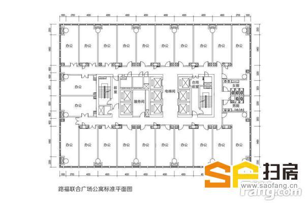 广州南站商圈写字楼 可整层购买 扫房网