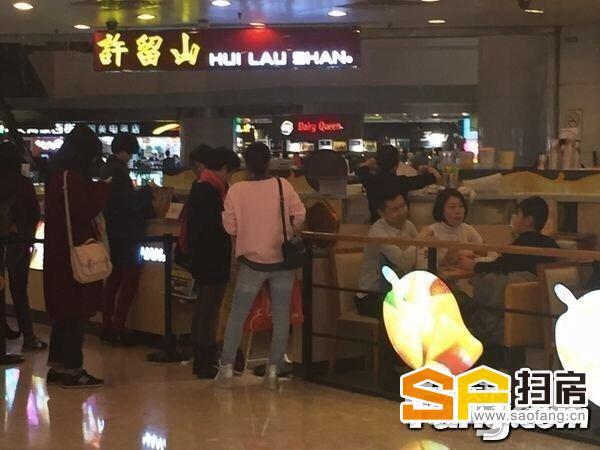 珠江新城 临街 日人流3万以上
