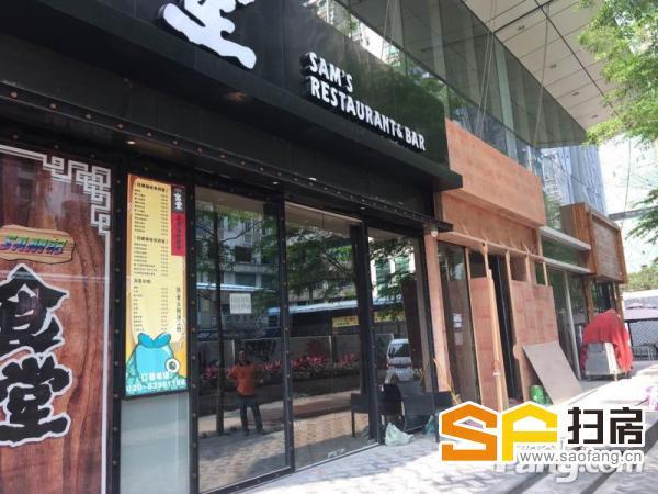 珠江新城东区石牌村口美容铺出租