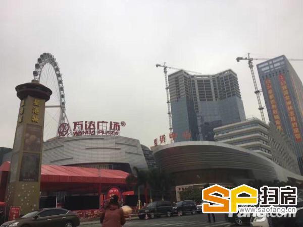 佛山南海万达广场 小至10方大至120方 繁华商圈 繁华地段单价六万 扫房网