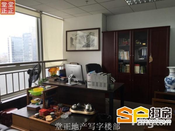 国际采购 精装修 全线江景 珠江新城一目了然