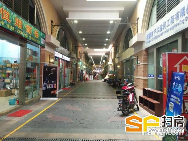 翡翠绿洲 森林半岛商业街 公交车站旁 75方160万 单价两万一 扫房网