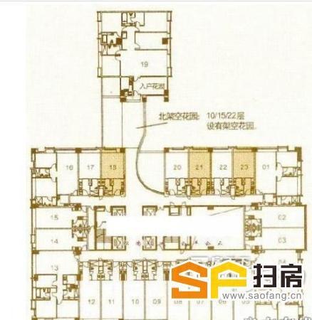 珠江新城 小户型好选择 南向低价只售135万 买下即