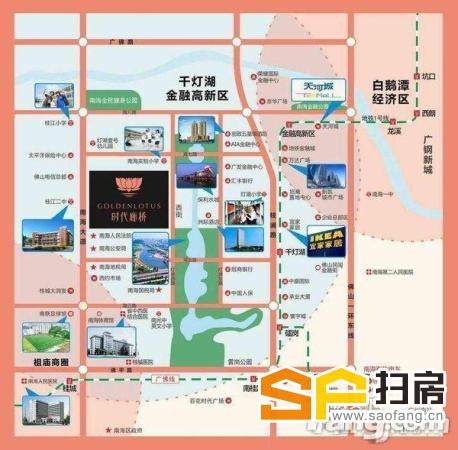 时代廊桥千灯湖金融高新区板块社区下一个珠江新城年收租30 扫房网