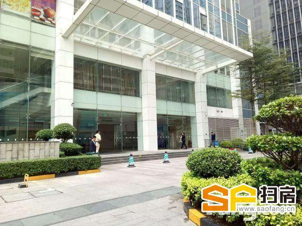 珠江新城写字楼 单价2.8万 即200万 扫房网