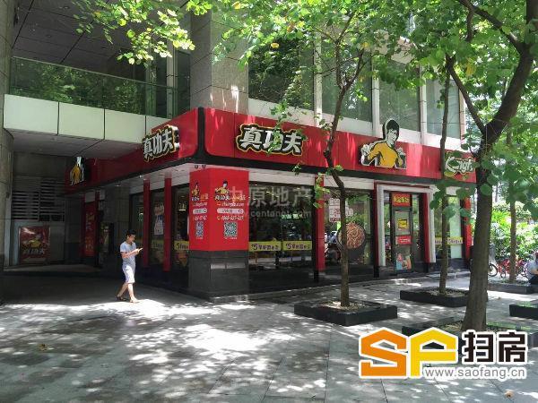 珠江新城美容美发书吧咖啡便利店……