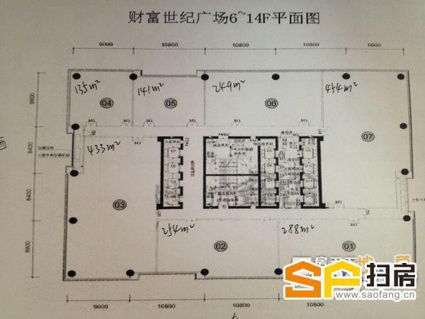 星汇楼 带2年租约出售 香港老急转 月收1.8