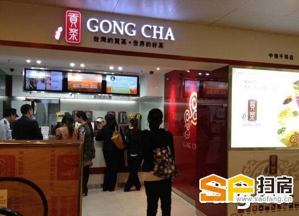 白云万达广场 老业主回香港无人管理急售35万一间 3年使用权
