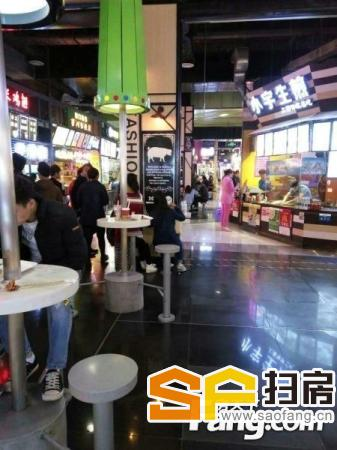 广州上下九步行街地段餐饮铺位置好曝光可以经营各种餐饮小吃