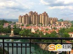 135万出售江南客天下E区大4房200平方望湖超靓户型