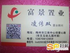 江南龙坪小学侧教育局宿舍四楼二房二厅售25.8万
